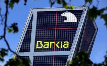 Cuenta de Pago Básica Bankia