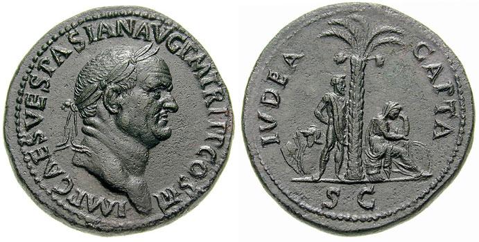 Sextercio de Vespasiano